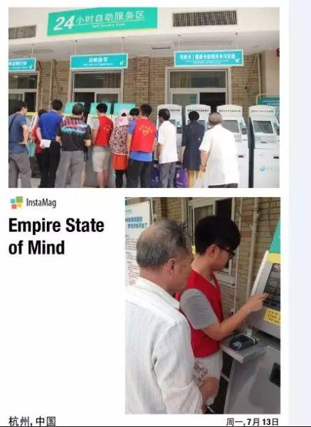 2015暑期杭州市中学生社会实践活动第一站