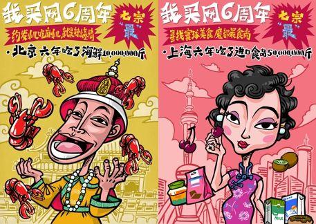 """上海素有""""魔都""""之称,打着""""时尚时尚最时尚""""的口号,上海的吃货们对图片"""
