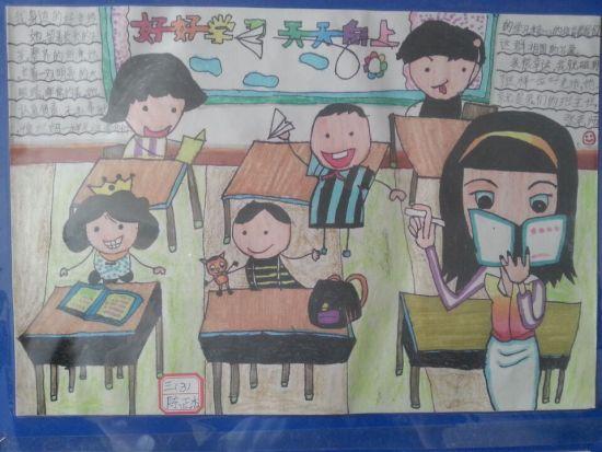 四季青小学教师节惊喜连连 老师被学生感动到落泪
