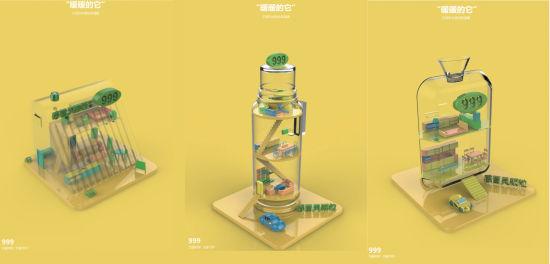 浙商大学生获全国大学生广告艺术大赛和创意中国设计图片