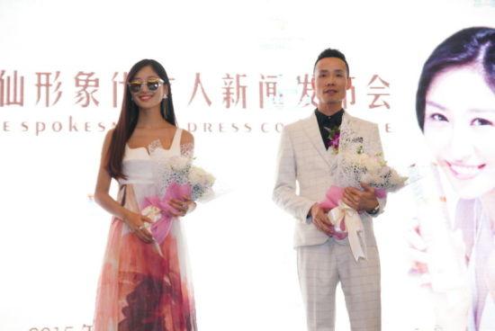 莱仙形象代言人新闻发布会在杭州举行
