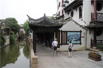 枫泾古镇――桃源深处有人家