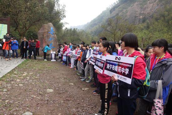 华清集团助力浙江省第十三届学生定向运动会,倡导运动旅游