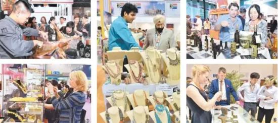 中国义乌进口商品博览会