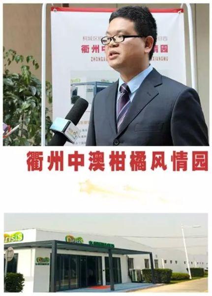 上海东郁园林科技有限公司副总经理