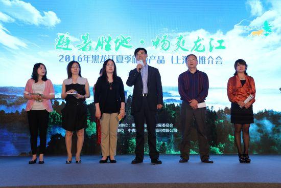 黑龙江省重点地市旅游局代表现场发言