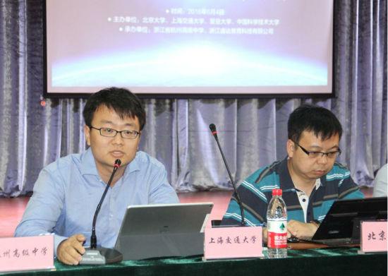 京大学等知名高校在浙举办三位一体综合评价招