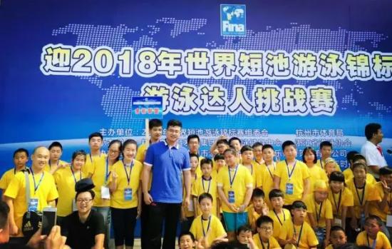 游泳世界冠军吴鹏与游泳达人合影