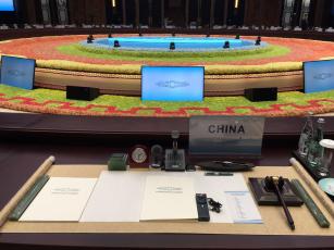 细述G20峰会套装的背后点滴