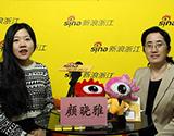 大关中学教育集团理事长颜晓雅