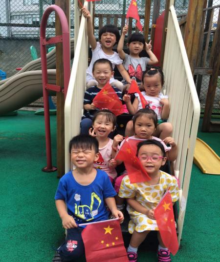仙林实验幼儿园竹竿园区主题活动:祖国妈妈我爱你