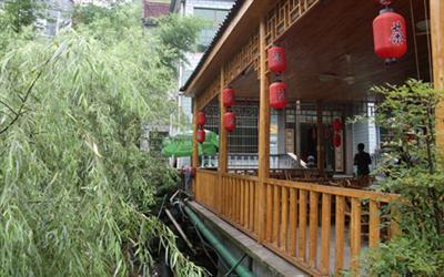 宁波农家乐