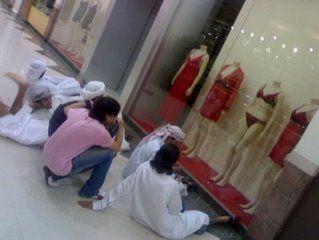 沙特男人看内衣款式