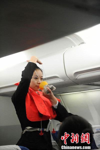培训后的空姐对工作有了全新认识
