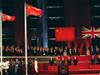 香港回归15周年