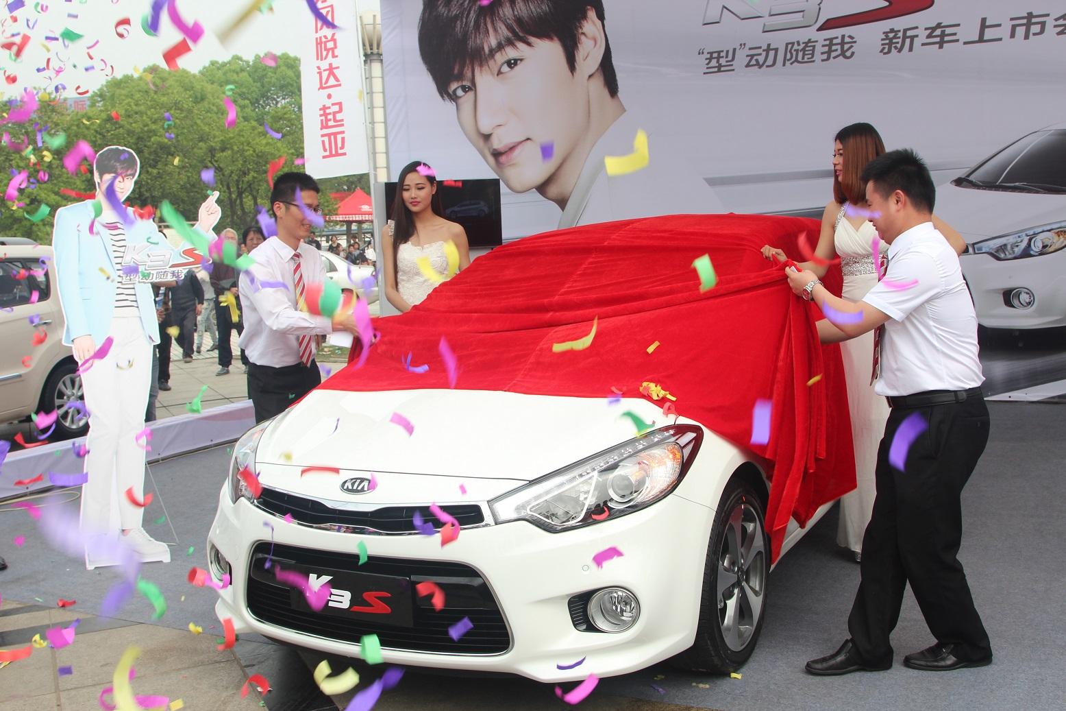 起亚K3S衢州车展上市 售10.18万―-14.38万(图)