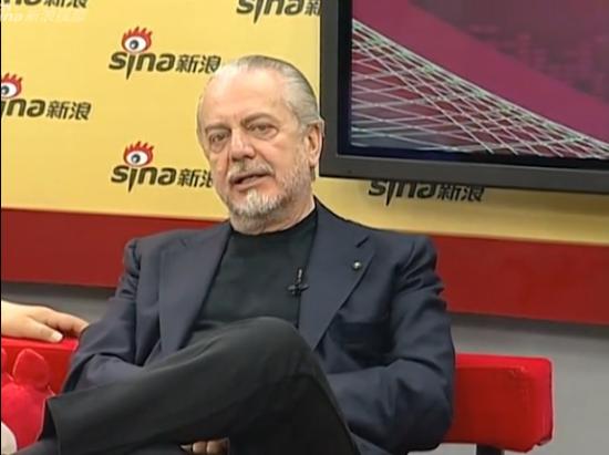 视频:那不勒斯主席德劳伦蒂斯做客新浪体育