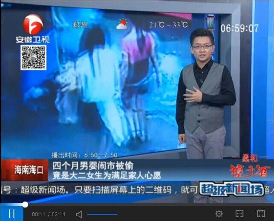 视频:实拍大二女生闹市偷男婴 称为圆家人心愿
