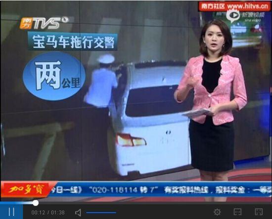 视频:监控拍下嚣张宝马车将交警拖行两公里