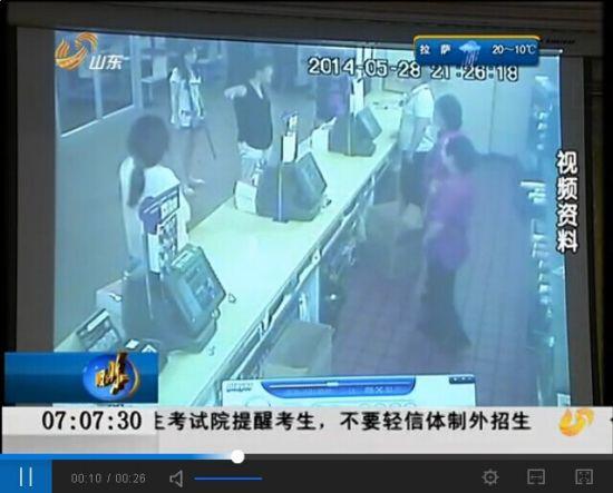 视频:招远麦当劳杀人案今开审 5人被诉故意杀人