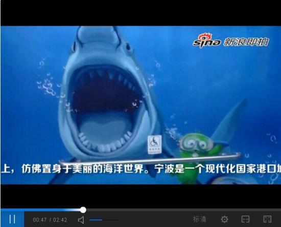 视频:宁波地铁海底世界3D主题专列首亮相