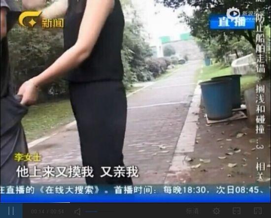 视频:女子当街遭醉汉乱摸拽住色狼撕烂其衣服
