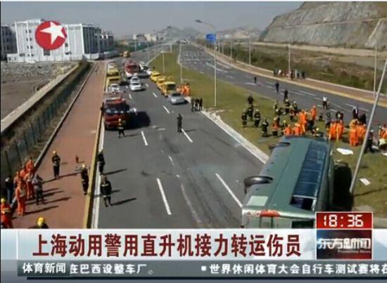 视频:上海大巴侧翻 警方动用3架直升机转运伤员