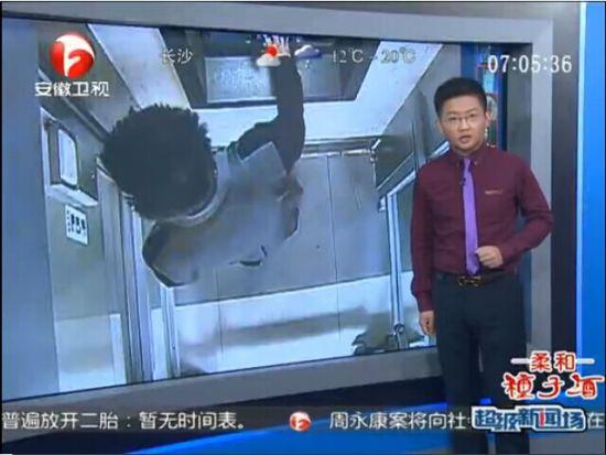视频:浙江小伙身陷传销 机智利用ATM机房报警