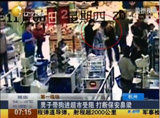 视频:男子带狗进超市被阻 一头撞断保安鼻梁
