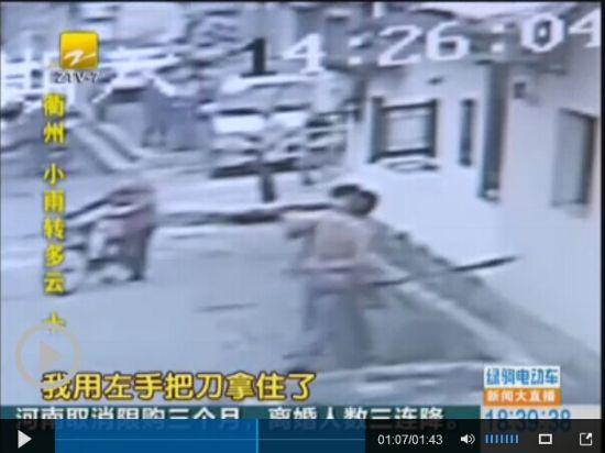 """视频:酒后起争执 绍兴男子当街""""耍大刀"""""""