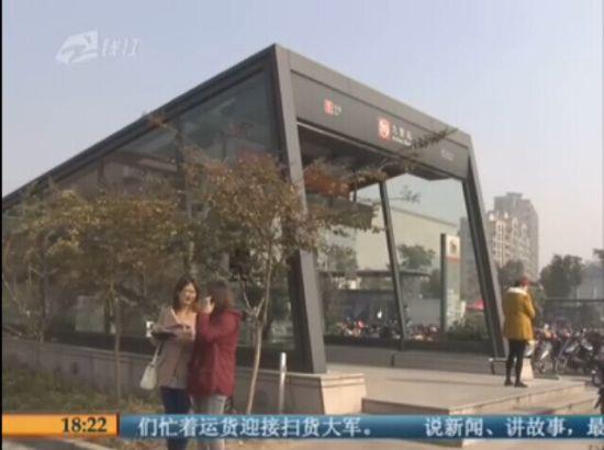 """视频:杭州治堵办力推""""停车换乘地铁"""" 将推出半价停车优惠"""