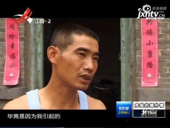 视频:丈夫逼迫朋友与妻同房 遭拒后杀死其妻儿
