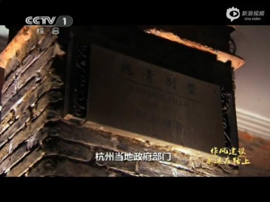 视频:私密豪华会所蚕食西湖 奢华装修超千万