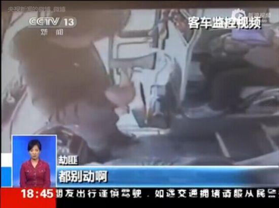 """视频:吸毒劫匪被盘问""""吸什么毒"""" 答我朝鲜族"""