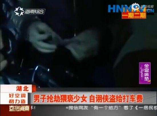 视频:两男抢劫猥亵少女 事后自诩侠盗给100块