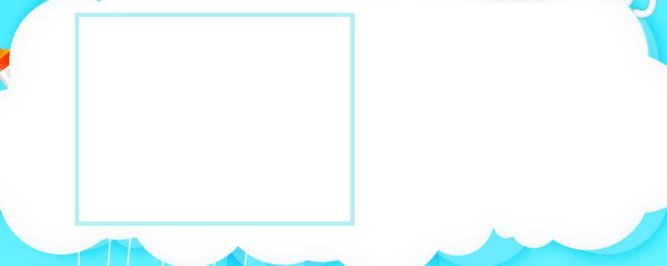 简单大气照片边框素材展示