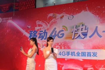 杭甬温三地率先同步首发4G手机